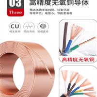 软芯矿用信号电缆-MHYVR
