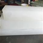 PVDF板,聚偏二氟乙烯板