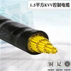 DJYVRP电缆8×2×1.5计算机电缆300/500V