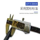 计算机电缆ZR-DJYPVRP-5*2*1.0阻燃电缆