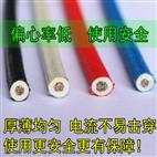 DJYVP计算机电缆 DJYVP-4*2*1.0