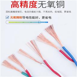 软芯控制电缆KVVR 36*1.0 ZR-KVVR