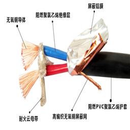 白色室内通信电缆 HYV 100*2*0.4