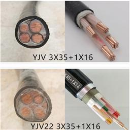 屏蔽护套线缆RVVP 3*1.5 6*2.5