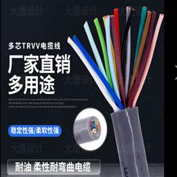 MKVV37*1.5煤矿用控制电缆