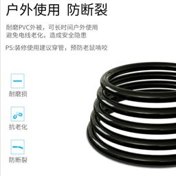 矿用拉力电缆MHYBV 10*2*0.8