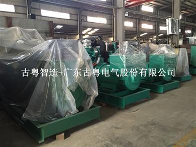 广州康明斯发电机生产厂家bet3365官方亚洲版