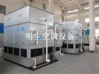秦皇岛厂家冷却塔供应 闭式冷却塔 封闭式冷却塔安装