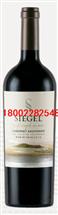 西格尔单一园赤霞珠红葡萄酒