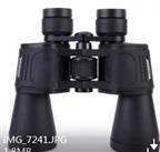 科鲁斯旅行家望远镜 10x50便携双筒望远镜