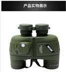 科鲁斯潜龙10X50双筒军用望远镜带罗盘