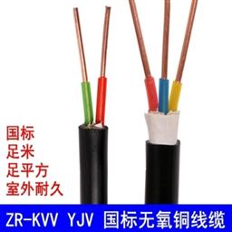 NH-YJV4*25+1*16耐火电力电缆