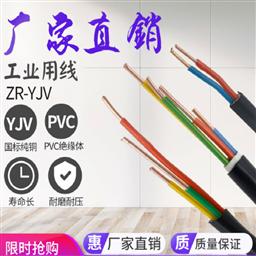 WDZ-YJV电力电缆3*240+1*120mm2价格