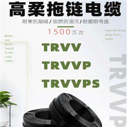 VV3*50+1*25铜芯电缆