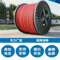 电力电缆ZR-YJV-4×10