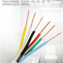 低压电力电缆ZR-YJV22 4*25+1*16