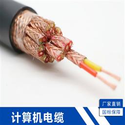 电力电缆ZRC-YJY23-4×16