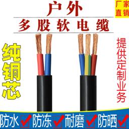VV3*50+1*25铜芯电缆价格