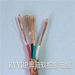 vv铜芯电缆