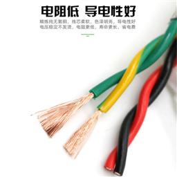 3*50+1*16铜芯电缆YJV