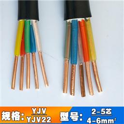 ZR-VV阻燃电力电缆