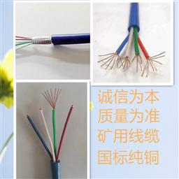 VVR电力软电缆3x10+2x6