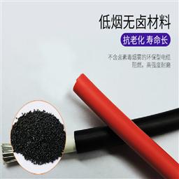 VV22铜芯带铠电力电缆
