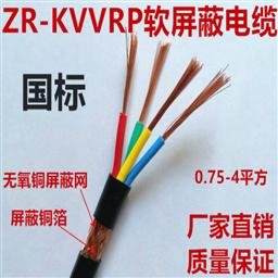 A级阻燃电力电缆ZA-VV22