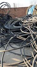 专业电缆回收厂家报价