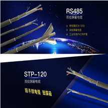 HYA 5X2X0.7 市内通信电缆