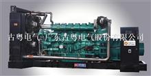 广州市广西玉柴柴油发电机厂bet3365官方亚洲版