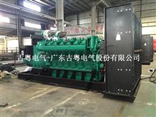 广东玉柴柴油发电机生产厂家bet3365官方亚洲版