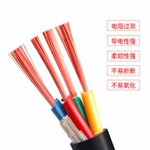 通信电缆ZR-HYA53-100×2×1...