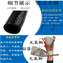 MKVV矿用阻燃控制电缆8*2.