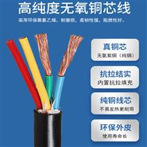 2X1.5矿用铠装控制电缆MKV