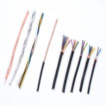 KVVP2-3*2.5控制电缆