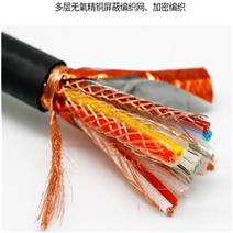 KVVP6*1.5控制电缆