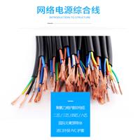 电力电缆VV22 3*4+1*2.5