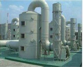 重庆废气处理工程
