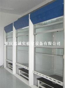 四川实验室家具,成都落地式通风柜