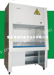 陕西实验室家具,西安实验室设备,咸阳生物安全柜