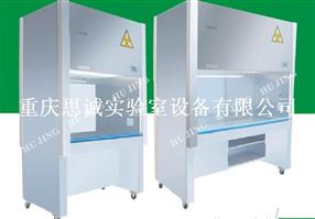 四川实验室设备,成都通风柜,德阳生物安全柜