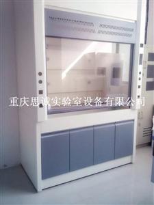 云南通风柜,贵州全钢通风柜,重庆实验室家具
