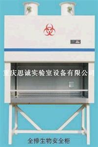 重庆生物安全柜,渝北实验室家具