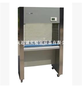 重庆超净工作台,合川实验室净化台