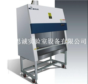 重庆生物安全柜,重庆实验室家具