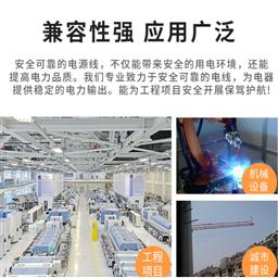 YJLV22-3*50 高压铝芯电力电缆