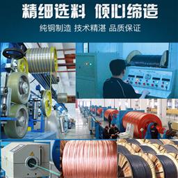传感器电缆MHYVR1*2*7/0.28