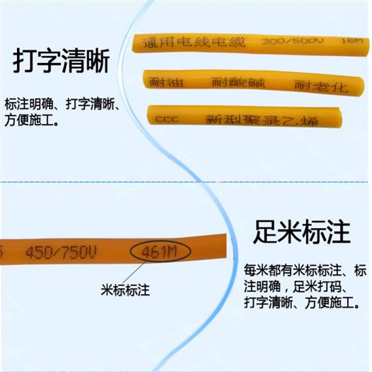 屏蔽通信电缆MHYVRP 1*2*7/0.37