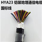 YZ300V-4*6平方中型橡套软电缆